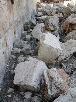 Photo: stones of the Western Wall