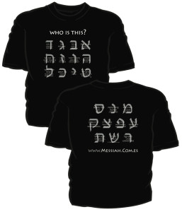 tshirts-whoisthis-messiahcomes