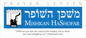 Mishkan Prayer Letter