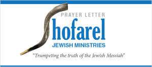 Shofarel Prayer Letter